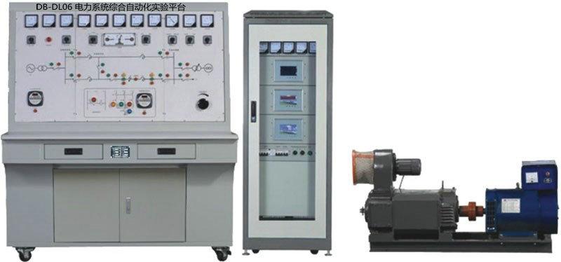 电力系统综合自动化实验设备