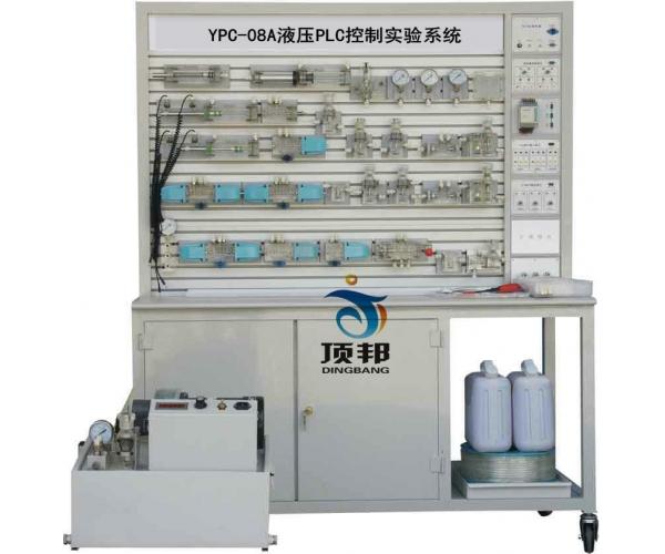 液压PLC控制实验系统(铝槽式)