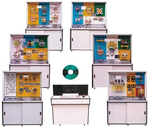 电机与变压器示教陈列柜