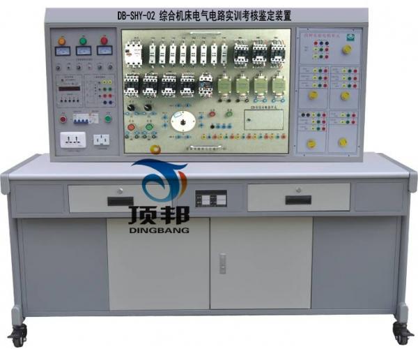 综合机床电气电路实训考核鉴定装置(四个机床电路)