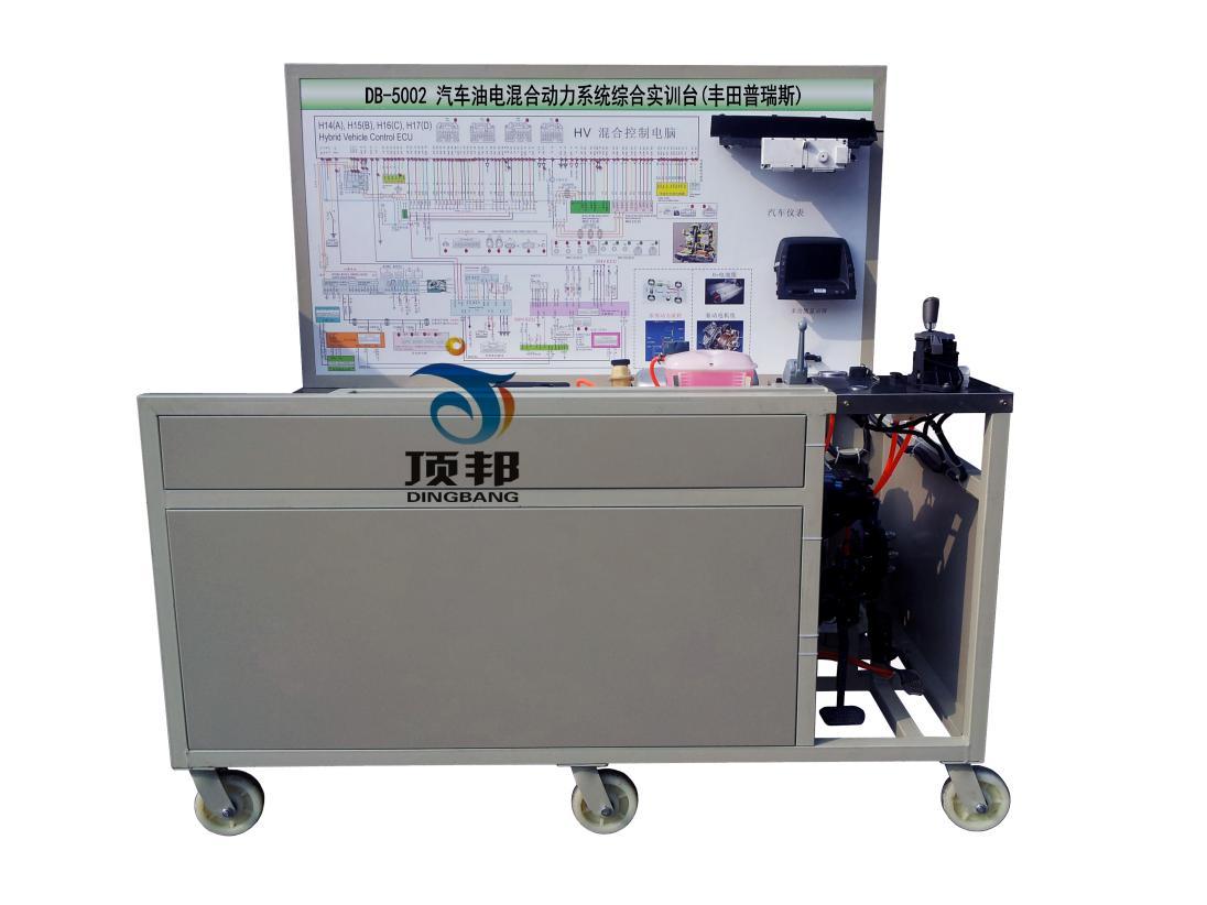 丰田普锐斯汽车油电混合动力发动机实训台