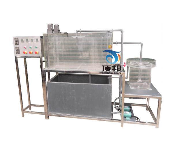 卡鲁塞尔氧化沟实验装置