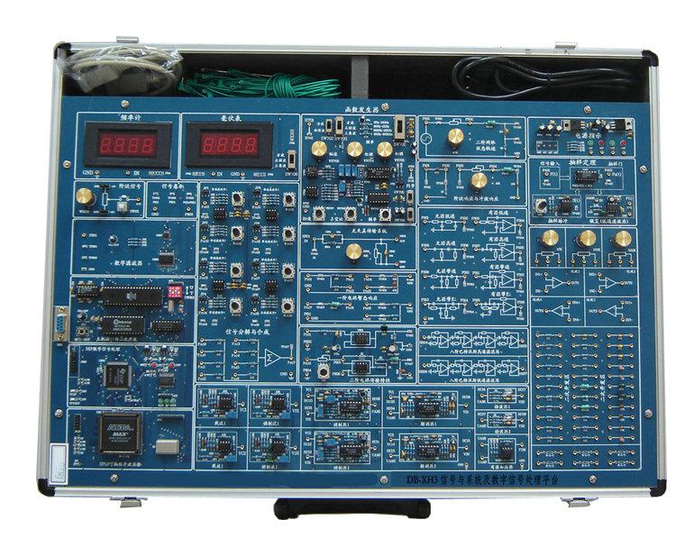 信号与系统及数字信号处理平台