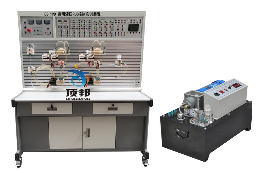 透明液压PLC控制实训装置