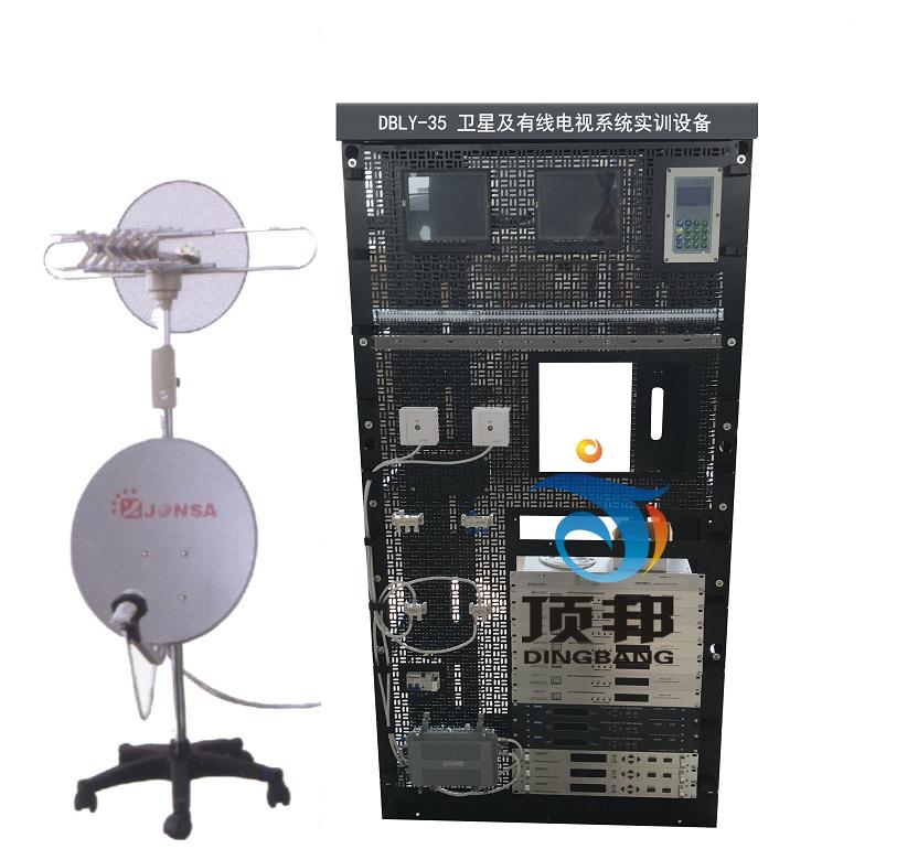 卫星及有线电视系统实训设备